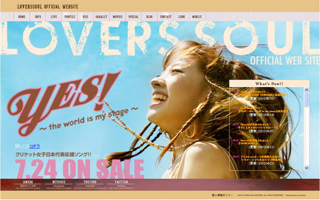 LVOERSSOUL OFFICIAL SITE YES version